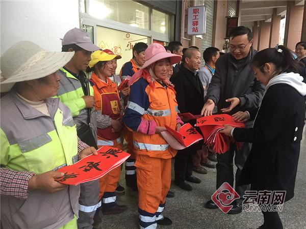 【新春走基层】昆明五华区总工会聚焦困难职工2020年新春送暖