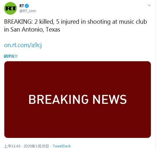 快讯!美国得州一音乐俱乐部发生枪击事件:已造成2人死,5人伤