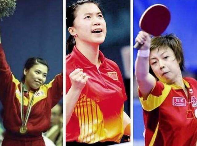 邓亚萍、张怡宁、王楠,三位国乒大魔王,谁的统治力最稳定持久?