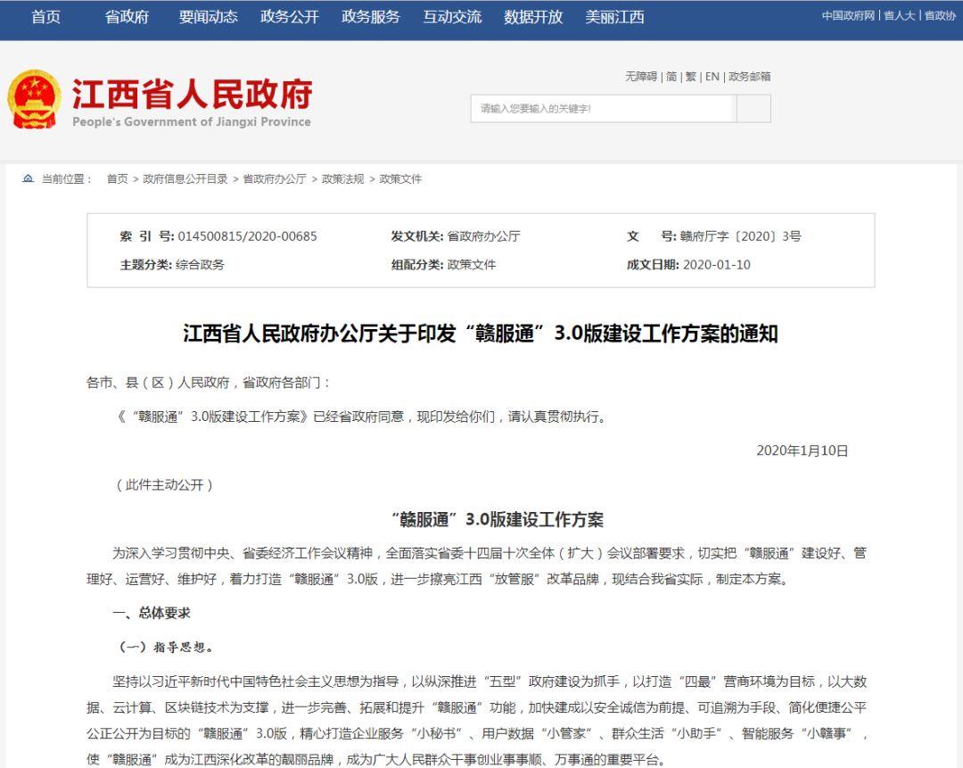 【每周鉴读·第15期】施东辉 | 为何去杠杆已成中国经济当务之急?