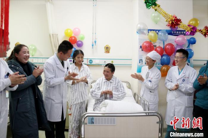 病房里的幸福年