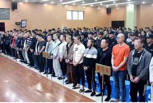 大快人心!2019年,九江13个黑社会组织被铲除!