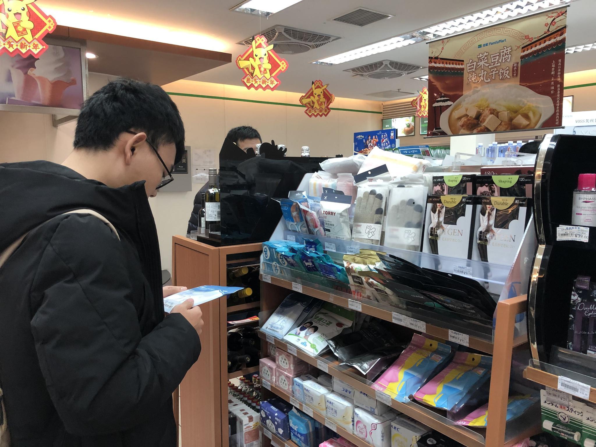 电商平台防毒口罩个别型号缺货 京东天猫未现大规模缺货