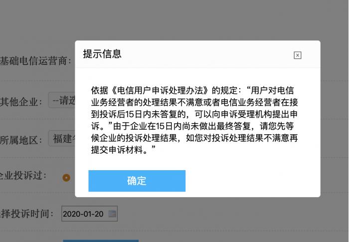 """[后续]携号转网用户被变更套餐并非个案:联通曾送出两年100MB""""福利"""""""