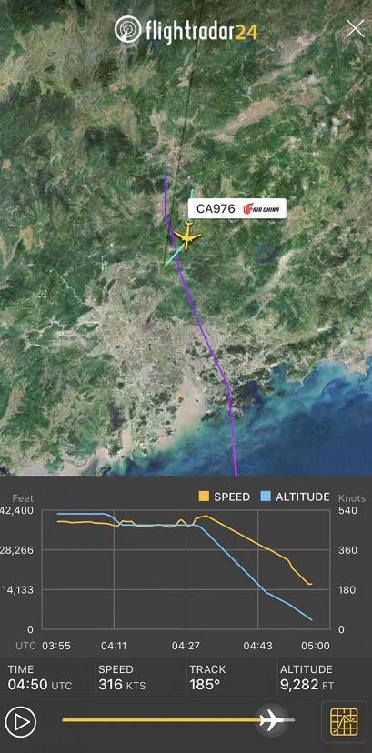 国航一架新加坡飞北京航班备降广州 系旅客突发疾病