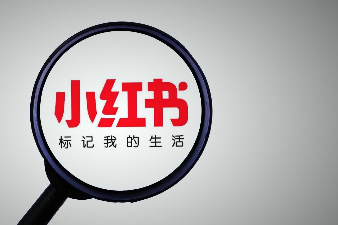 """小红书下架疑含""""禁药""""网红减肥药,王海:情节严重涉嫌犯罪"""