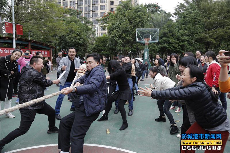 防城港市开展丰富多彩的文体活动庆新春