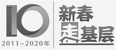 http://www.zgqhl.cn/shishangchaoliu/31192.html