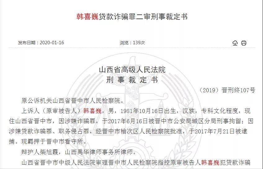 http://www.sxiyu.com/shanxixinwen/51711.html
