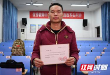 用心用情用力 温暖退役之路 ——湘潭湘乡市退役军人事务工作纪实