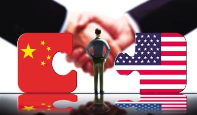 中美贸易谈判修成正果,有利推进中国改革开放