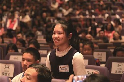 两岸青少年征文大赛颁奖典礼在台举行
