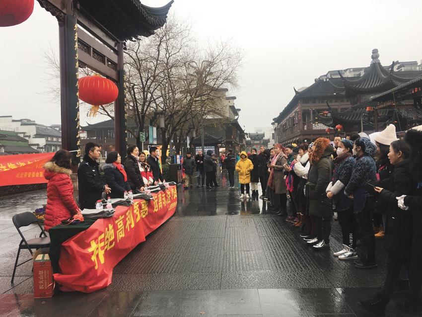 南京秦淮区防范非法金融宣传进商户