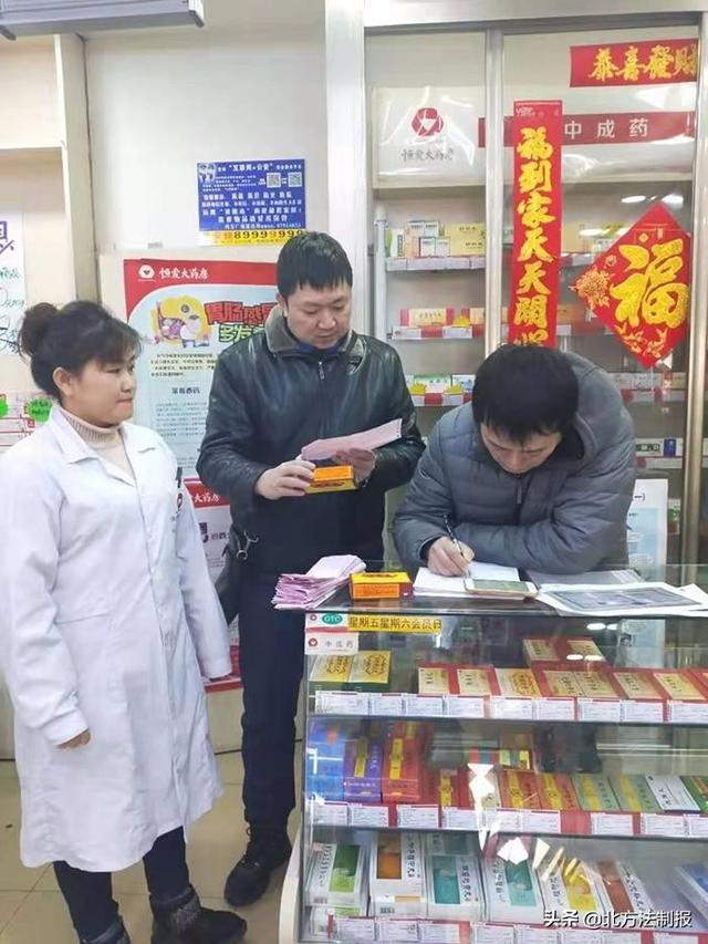 长春绿园市场监管局开展化妆品药品医疗器械安全大检查