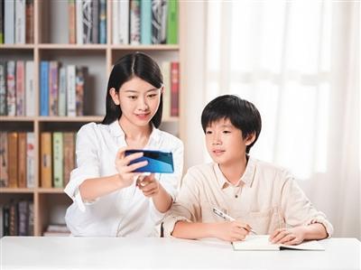 打破教室围墙,猿辅导在线教育累计用户超4亿