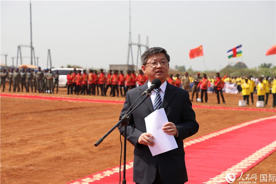 中国援中非光伏电站举行奠基仪式