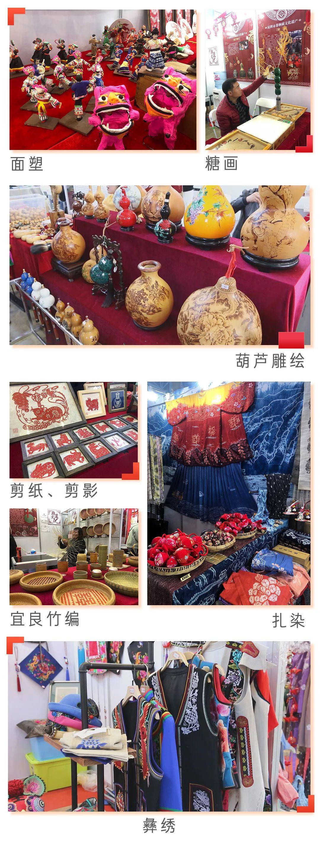 习近平云南行:共迎新春 走进昆明新春购物博览会