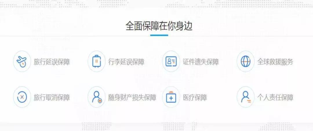 http://www.weixinrensheng.com/lvyou/1503818.html