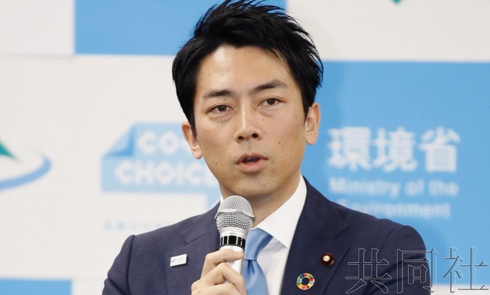 日本环境大臣小泉进次郎(图源:共同社)
