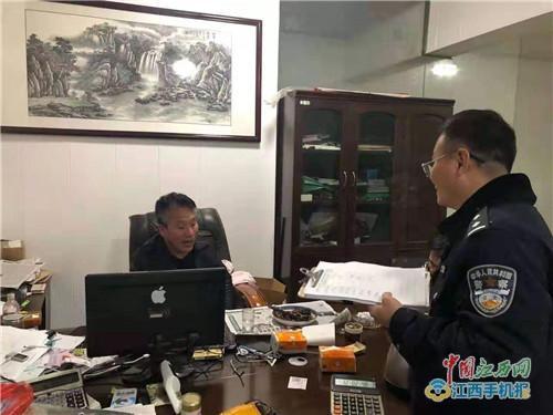 宜黄县工业园区派出所开展春节巡逻检查(图)