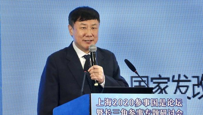 中国国际经济交流中心首席研究员张燕生:举办进口博览会,就是给世界奶酪图片
