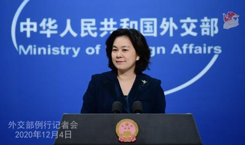 2020年12月4日外交部发言人华春莹主持例行记者会图片