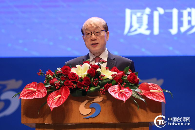 刘结一主任在2020两岸企业家峰会年会上的致辞图片