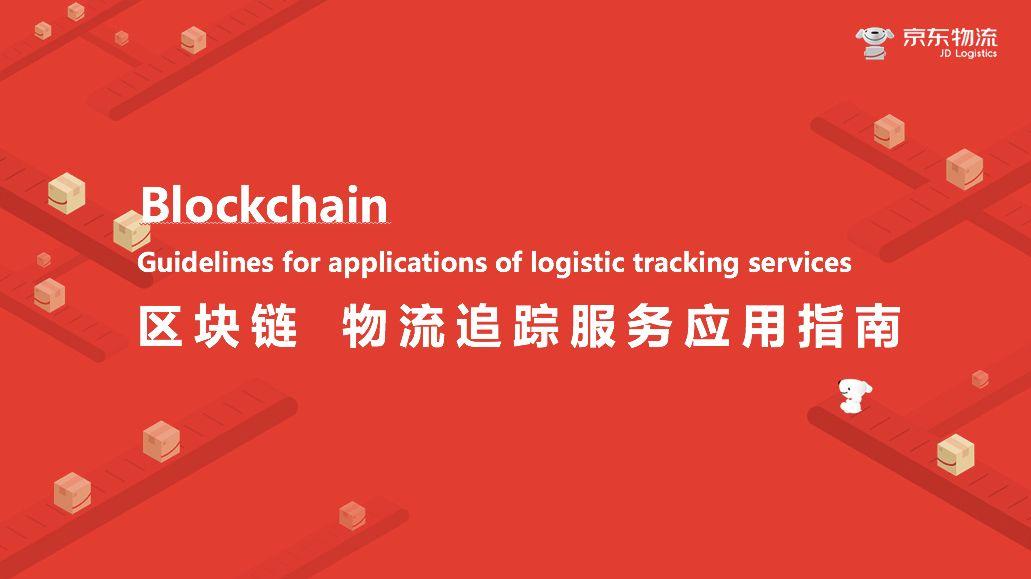 http://www.reviewcode.cn/yunweiguanli/113819.html