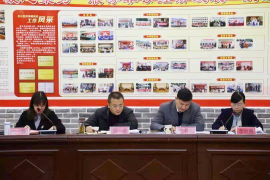 广西阳朔县召开台资侨资企业代表恳谈会