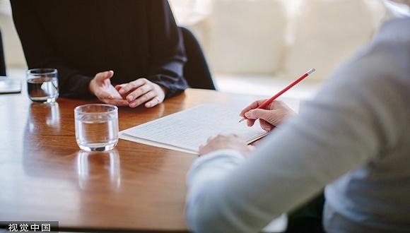 耶鲁报告揭发职场偏见:第一印象很重要,面试官前几秒钟做出决定