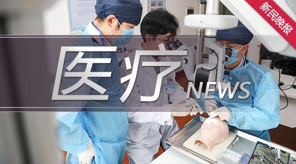 """全国首台""""小卡伦""""落户上海岳阳医院 康复医学领域添""""神器"""""""