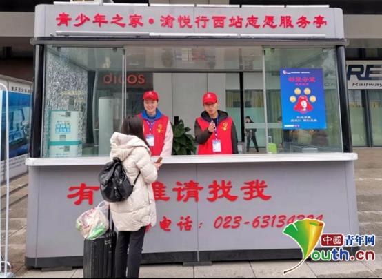 【新春走基层】重庆130名大学生志愿者助力春运 温暖旅客回家路
