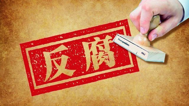 湛江市委政法委原副书记万成林被捕,涉嫌徇私枉法包庇纵容黑社会