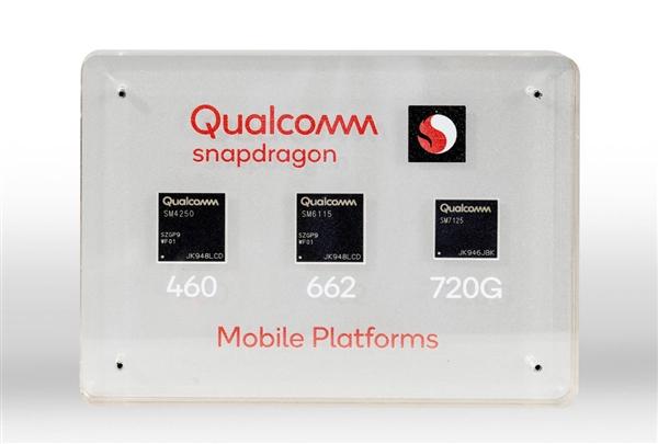 高通发布4G SoC骁龙720G:8nm工