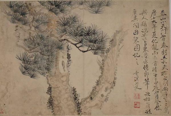 """""""心师造化""""里的文徵明周之冕恽寿平,常熟博物馆展明清绘画"""