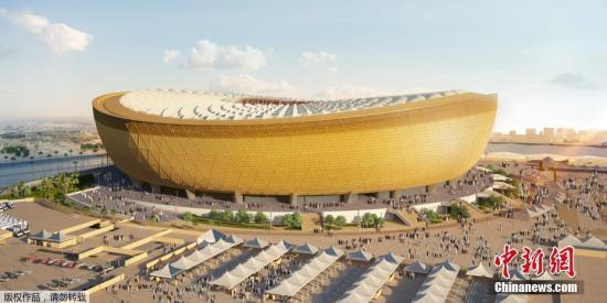 2022年卡塔尔世界杯主体育场效果图。