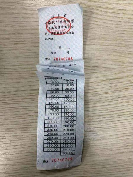 废票当车票卖  普陀警方侦破一起售卖虚假长途汽车票案