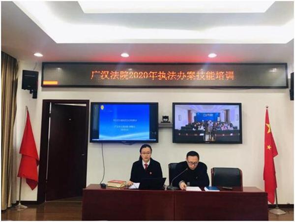 四川广汉法院开展书记员业务技能培训讲座