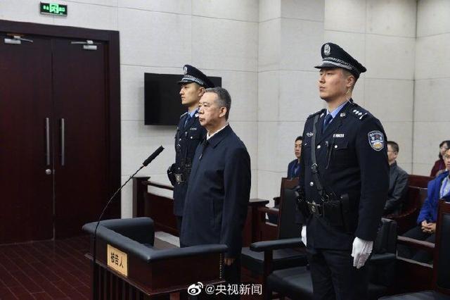 公安部原党委委员、副部长、中国海警局原局长孟宏伟受贿案一审宣判