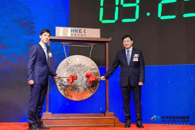 服务新经济,北京诞生中国科技融资租赁第一股