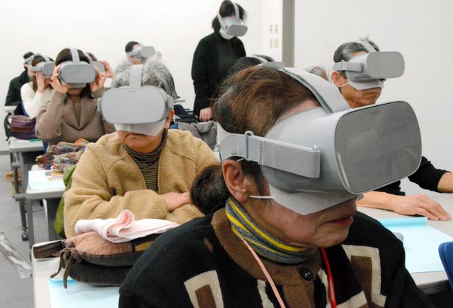 日本横滨利用VR技术让一般人体验老年痴呆症患者的不易