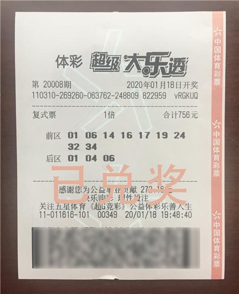 跟着感觉走!杨浦购彩者开启上海2020年大乐透头奖序曲