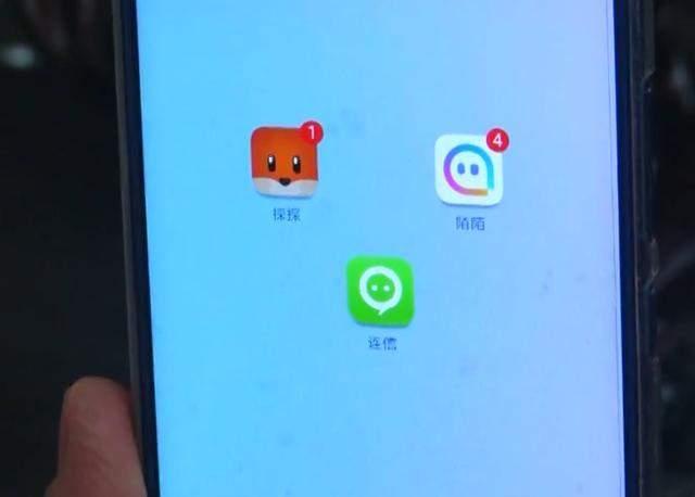 """既要""""男扮女"""",又要网络陪聊?大学生揭秘KTV营销内幕"""