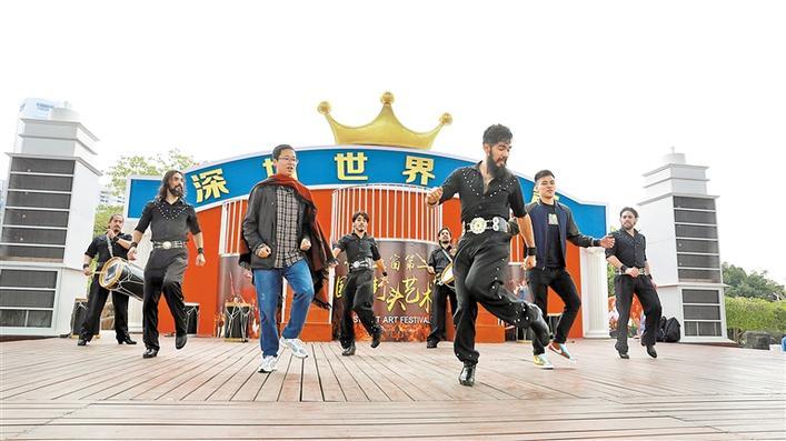 国际街头艺术节在深圳世界之窗上线。