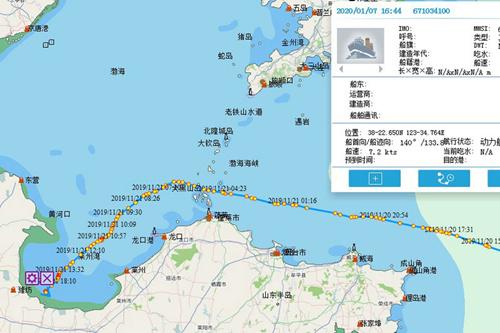 一外轮在成山头海域使用不符合要求船用燃油被处罚