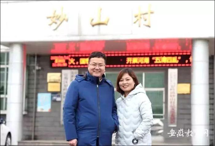 回老家分红!滁州学院这对博士夫妻带领乡亲致富