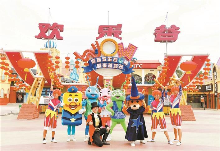 欢乐谷将上演数场滑稽大戏。深圳商报记者 严文婷 摄