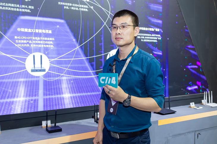 """当5G遇上IoT,中琛源立足物联网""""云到端""""综合服务体系推动产业升级"""