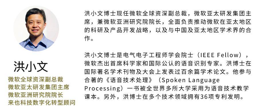 http://www.reviewcode.cn/jiagousheji/113738.html