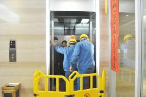 2020年电梯安全知识进社区活动启动